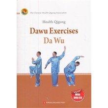 цена на Health Qigong  Dawu Exercises Da Wu with DVD or CD 3 language.Traditional Chinese kung fu book Wushu Martial Arts Taiji textbook