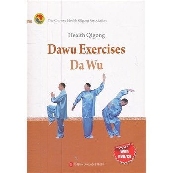 цена на Health Qigong  Dawu Exercises Da Wu with DVD or CD 3 language.Traditional Chinese kung fu book Wushu Martial Arts Taiji textbook