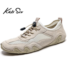 2020 New Breathable Mesh Sneakers Fashion Men Flat Casual Shoes