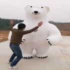 New 2.8m Polar Bear ...