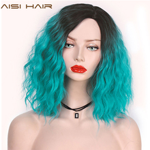 цена на AISI HAIR Ombre Black to Blue Short Wavy Wig Synthetic Wigs for Black Women Purple Side Part Hair Heat Resistant Cosplay Wigs