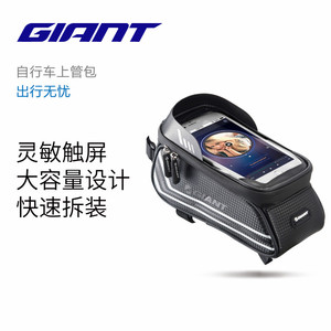 Giant Bicycle Bag Front Beam Bag Upper Tube Bag Mountain Bike Bag Large Capacity Mobile Phone Bag Bicycle Riding Equipment(China)