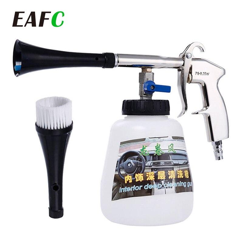 Pistolet à eau pour lavage de voiture, outil de nettoyage, pour nettoyage en profondeur et à sec, accessoires nettoyants, à haute pression, pour véhicule, à tornade