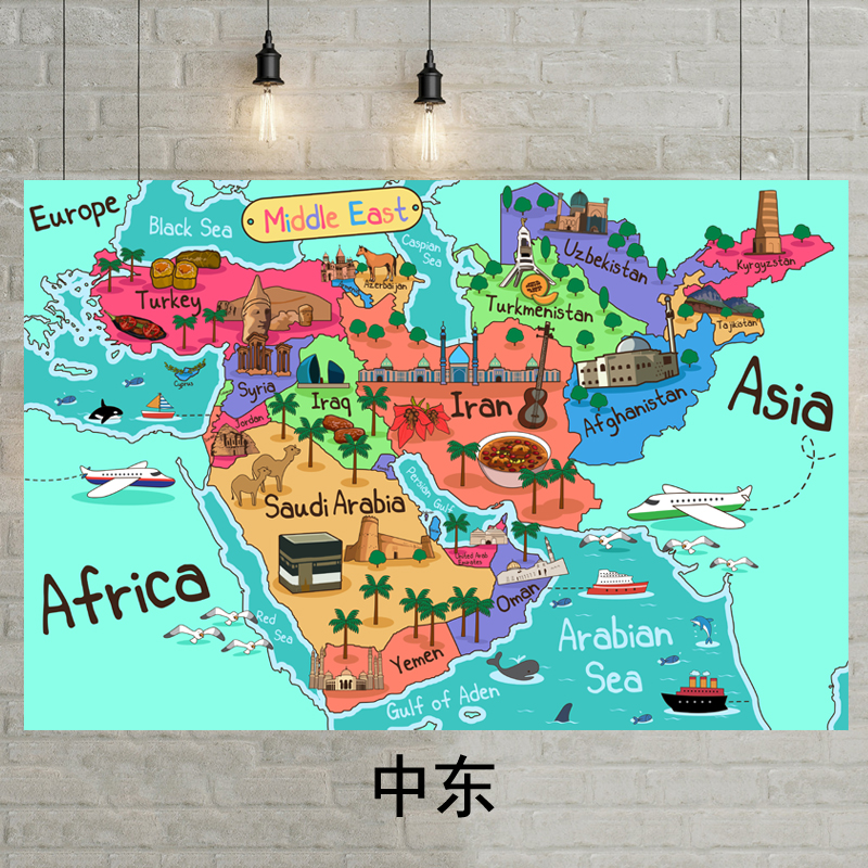 1 Pcs Cartoon Map Decoration Painting Middle East Illustration Wall Painting Fabric Painting Core