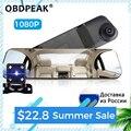 Автомобильный видеорегистратор с двойным объективом Full HD 1080P, видеорегистратор с белым зеркалом заднего вида, Автомобильный видеорегистра...