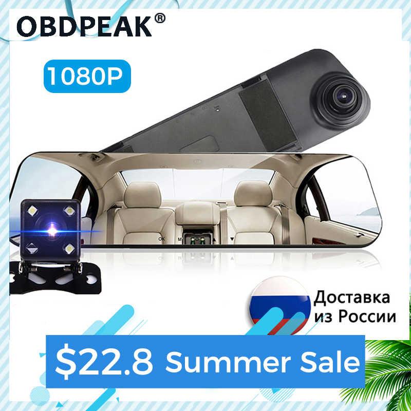 جهاز تسجيل فيديو رقمي للسيارات عدسة مزدوجة كامل HD 1080P داش كام الأبيض الرؤية الخلفية كاميرا في مرآة السيّارة مسجل فيديو مع الرؤية الخلفية DVR السيارات المسجل