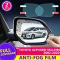Полноразмерная противотуманная непромокаемая пленка для Toyota Alphard Vellfire 10 20 30 2002 ~ 2018, автомобильная зеркальная защитная пленка заднего вида ...