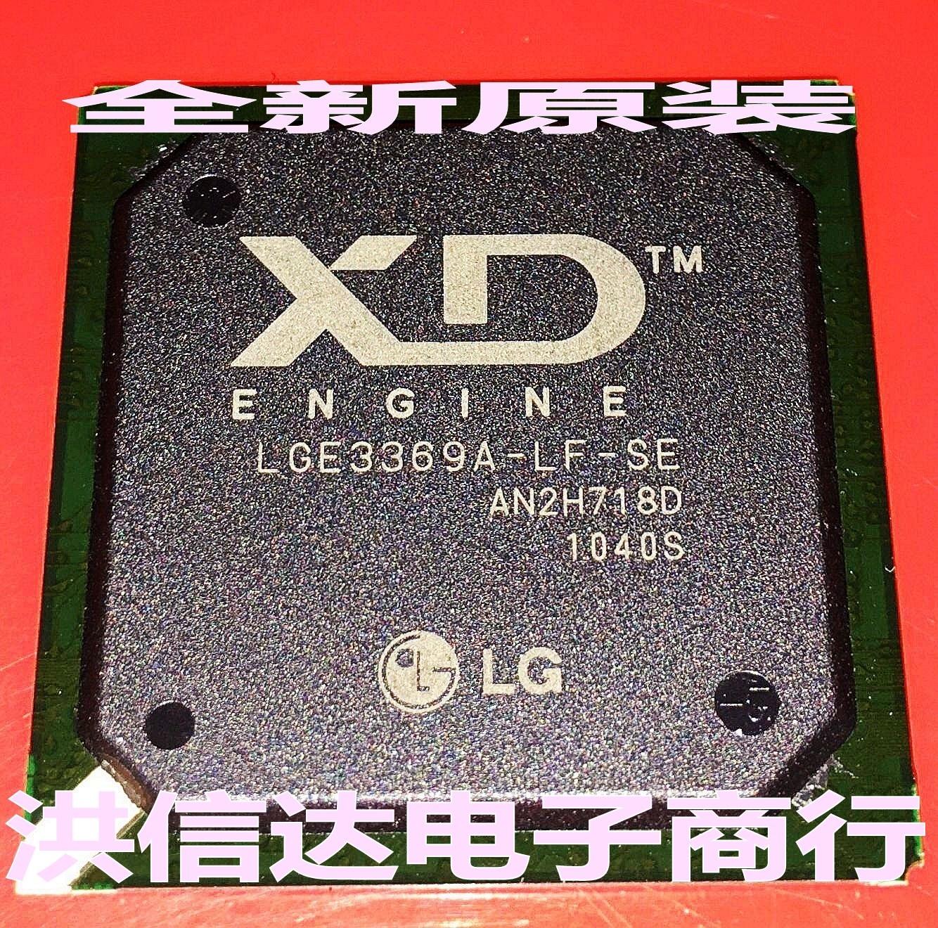 LGE3369A-LF-SE   Original, In Stock