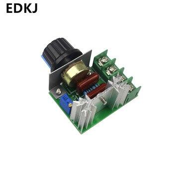цена на 1PCS 2000W AC SCR Voltage Regulator Dimming Dimmers Motor Thermostat Electronic Voltage Regulator Module