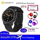 Amazfit GTR 42mm Sma...