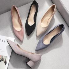 女性の靴 2020 スリップスクエアハイヒールフロックポイント低ハイヒール女性の靴オフィスの女性の女性パンプス 2020 秋