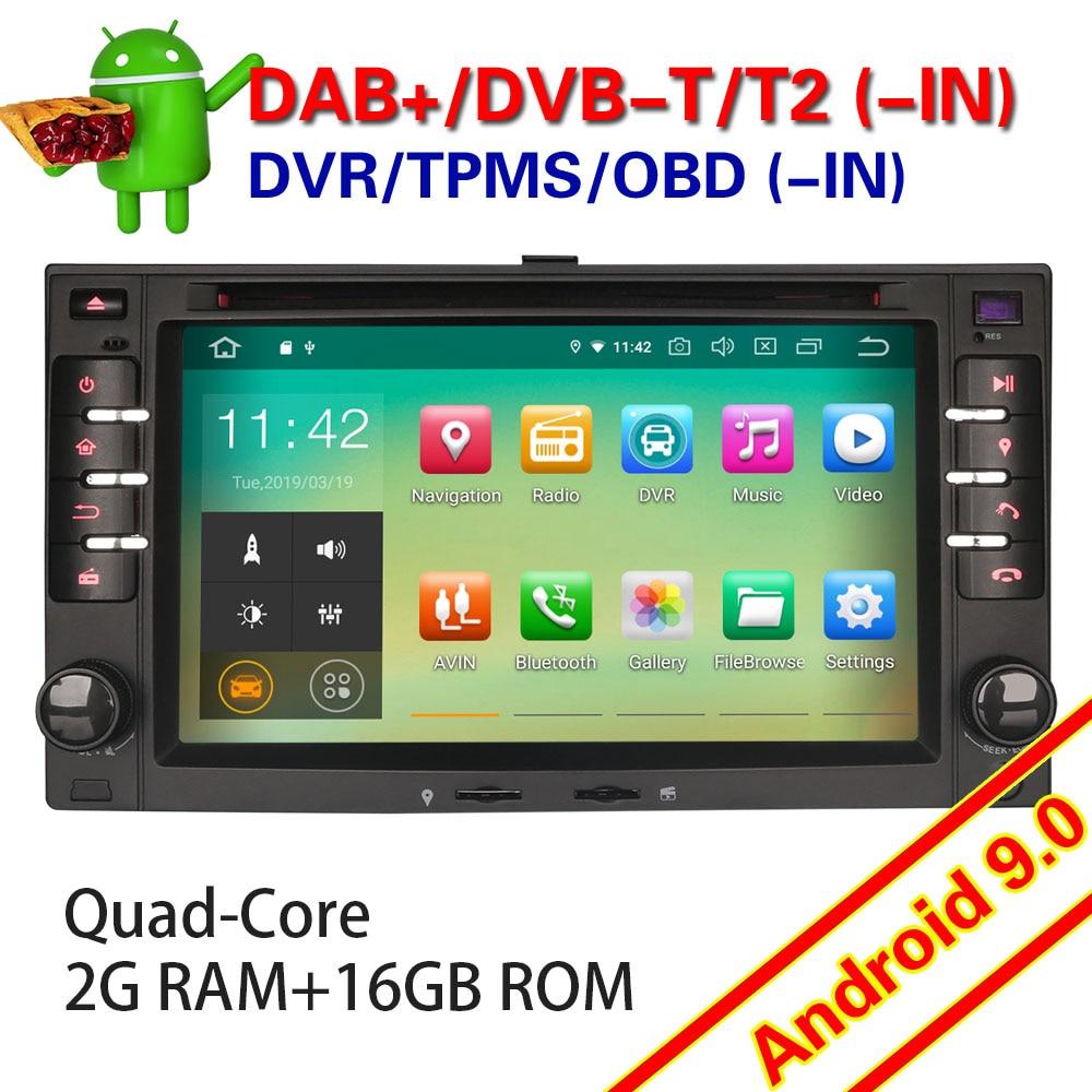 Автомагнитола для Kia Rio Sorento Cerato Sportage, 4832, CED DAB + 4G, Wi-Fi, DVB, 2 din, Android 9,0, SatNav