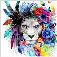 5D DIY diamond painting lion embroidery cross stitch mosaic full diamond diamond painting home decoration gift 5d diy diamond painting lion embroidery cross stitch mosaic full diamond diamond painting home decoration gift