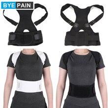 1Pcs BYEPAIN Hunchback Correction เข็มขัด,ศัลยกรรมกระดูกแก้ไขหน้าอก,Back Braces,ท่าทาง Corrector,กลับสนับสนุนสำหรับผู้ชายผู้หญิง