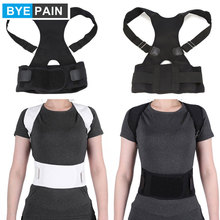 1Pcs BYEPAIN Hunchback Correction Belt, Orthopedic Correcting Chest, Back Braces, Posture Corrector, Back Support for Men Women