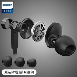 Image 4 - 100% Original Philips Tx1 engage écouteurs haute résolution HIFI actif suppression de bruit écouteurs pour Samsung Xiaomi Androi
