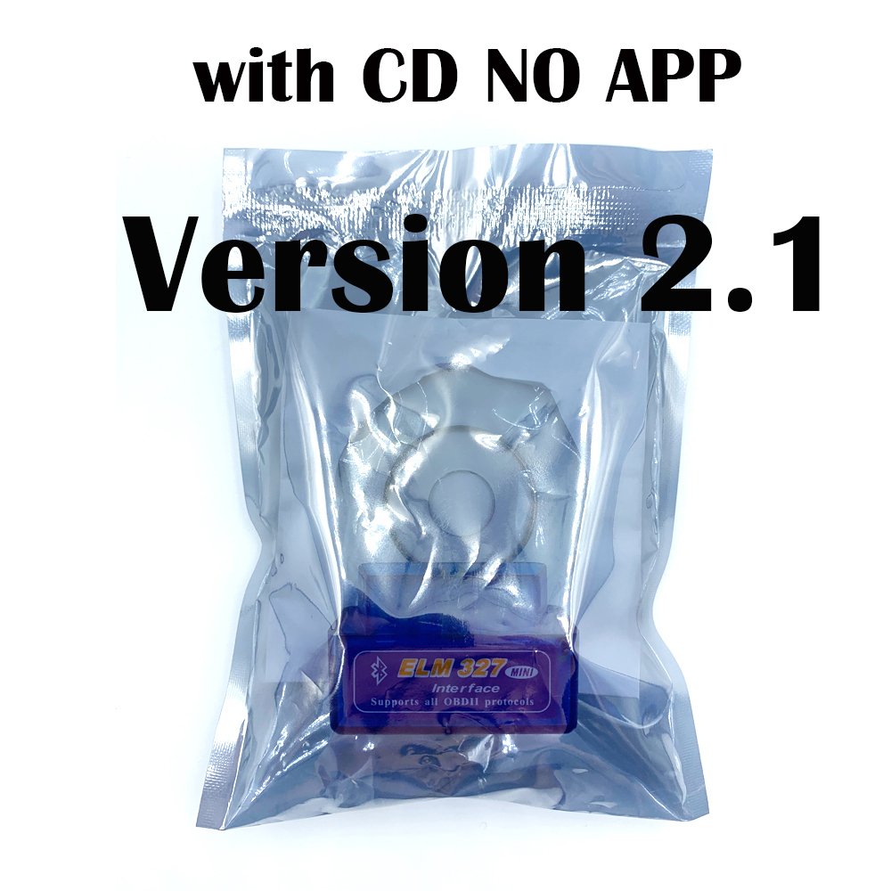 with CD 2.1
