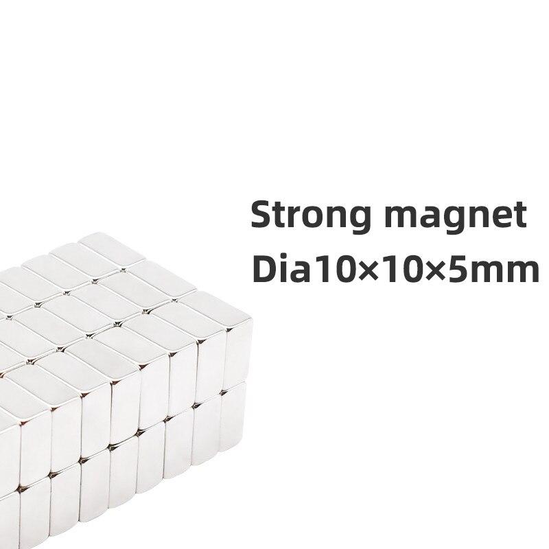 5/10/20pcs 10mm x 5mm Super powerful rare earth block magnet NdFeB 10x10x5 neodymium N35 magnets 10 * 5