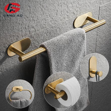 Brushed Gold Stainless Steel Round Wall Mounted Hand Towel Bar Rack Toilet Paper Holder Hooks Bathroom Accessories Hardware Set