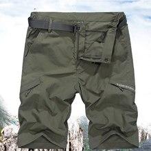 Мужские летние быстросохнущие шорты, брендовые военные походные рыболовные охотничьи уличные полубрюки, спортивные Бермуды
