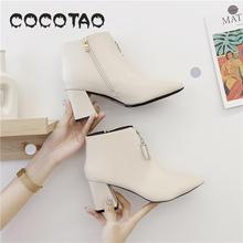 2019 New Arrival Coco & Tao Pu Ankle Zip Basic Pointed Toe High (5cm-8cm) Square Heel Winter Solid Rubber Short Plush Fits