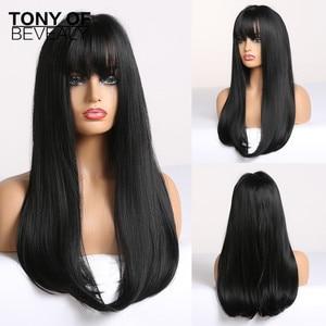 Image 1 - ארוך ישר שיער שחור עם פוני סינטטי פאות לנשים אפריקאי אמריקאי טבעי יומי שיער פאות חום סיבים עמידים