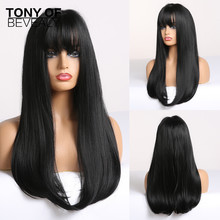 Long Straight Hair Black With Bangs Synthetic Wigs for Women African American Natural Daily Hair Wigs Heat Resistant fiber