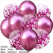 10pcs 12 inch metal color latex balloon confetti inflatable birthday wedding supplies quality assurance