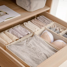 Seperated Underwear Storage Box Knicker Socks Bra Drawer Separation Finishing Box Storage Box Small Household