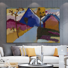 Nordic Village Abstract Fashion Style Canvas Painting Art Print Poster Picture Modern Wall Art Living Room Home Decor nordic art elephant walking moment abstract fashion style canvas painting art print poster picture wall living room home decor