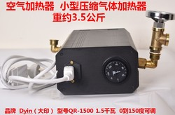 Air Heater Gas Heater 1520 Watts 30 to 150 Degrees Adjustable