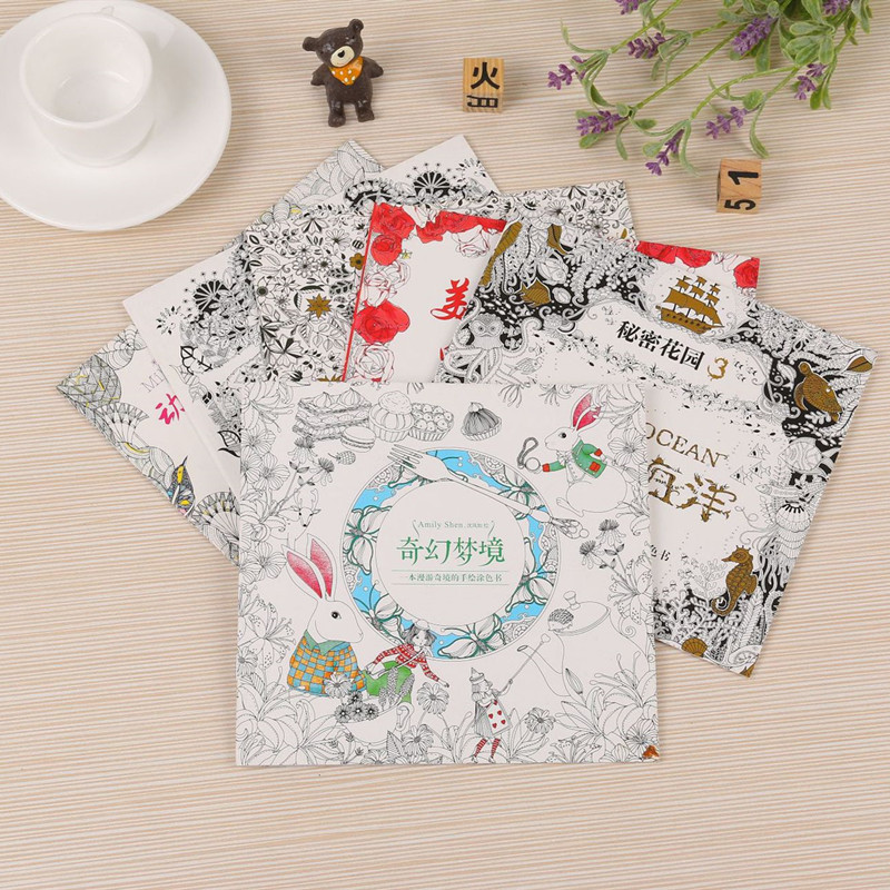 1PC 24 Pages Relieve Stress For Children, For Adults, Drawing, Book, The Secret Garden, Kill Time, Coloring Book For Adult Child