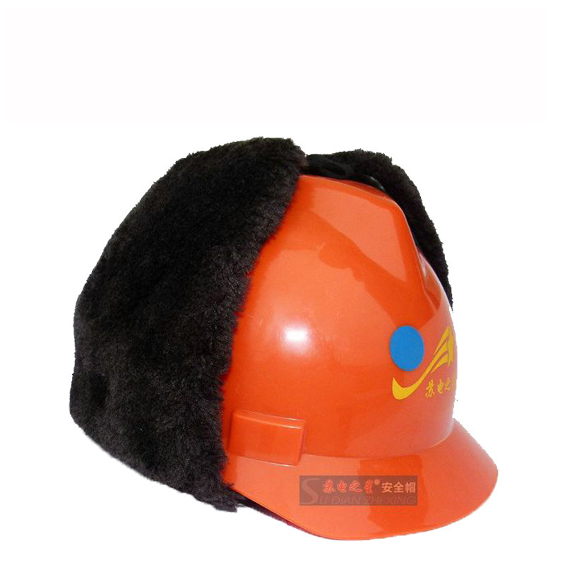 Cold Dual Purpose Safety Helmet Labor Safety Architecture Work Site Electric Power Workers Detachable Protective Cap Warm Manufa