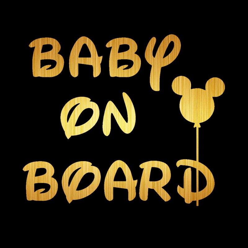 HungMieh 15*12,8 см золотые детские на доске виниловые наклейки на машину 3D забавная Детская Наклейка на автомобиль Светоотражающая наклейка на Ст...