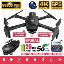 RC dört pervaneli helikopter SG906 Pro Drone GPS 4K HD iki eksenli Anti Shake istikrarlı Gimbal kamera 5G WIFI fırçasız SD kart Drones profesyonel