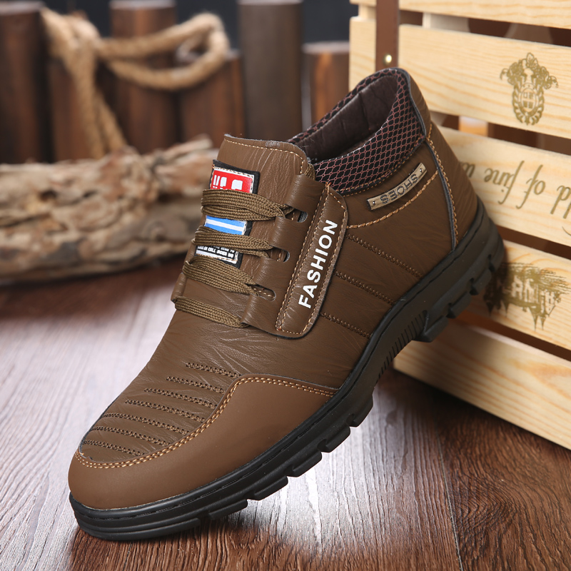 Damyuan Light Casual Shoes Keep Warm Breathable Man Sneakers Comfortable Outdoor Walking Non-slip Wear-resisting Running Shoes