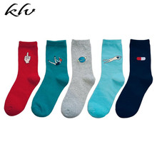 5 Pairs Women Novelty Funny Cotton Socks Cartoon Naked Men Candy Color Hosiery