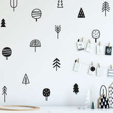 Cute Woodland Pine Tree Wall Decals Nursery Art Decor Forest Vinyl Stickers Kids Bedroom Natural Decoration