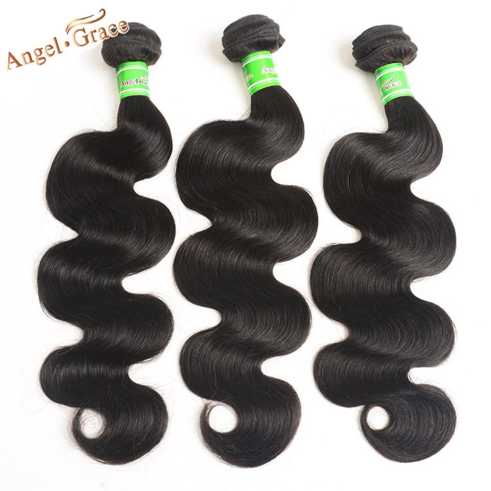 Angel Grace Hair Brazilian Body Wave Bundles 1/3/4 Pcs Lot 100% Human Hair Bundles Extensions Remy Hair Weave Bundles 100g/pc