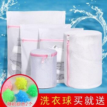 Çamaşır Torbası Takım çantası Koruyucu çamaşır Torbası Ince örgü çamaşır Makinesi Seti Sütyen Iç çamaşırı Torba çamaşır Koruma çanta Kombinasyonu W