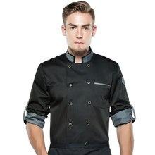 Куртка шеф-повара с длинным регулируемым рукавом для мужчин и женщин, унисекс, пальто повара для ресторана, отеля, кухни, одежда, униформа официанта