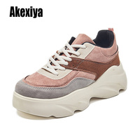 Flat Platform Sneakers Women Fashion Thick Bottom Height Increasing 5 CM Beige pink Casual Shoes Autumn Ladies Shoes k680