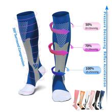 Bieganie skarpety uciskowe pończochy 20-30 mmhg mężczyźni kobiety skarpety sportowe do maratonu kolarstwo piłka nożna żylaki tanie tanio CN (pochodzenie) Pure color Pressure hose Middle cylinder S M L XL XXL Adult socks medium Breathable sweaty