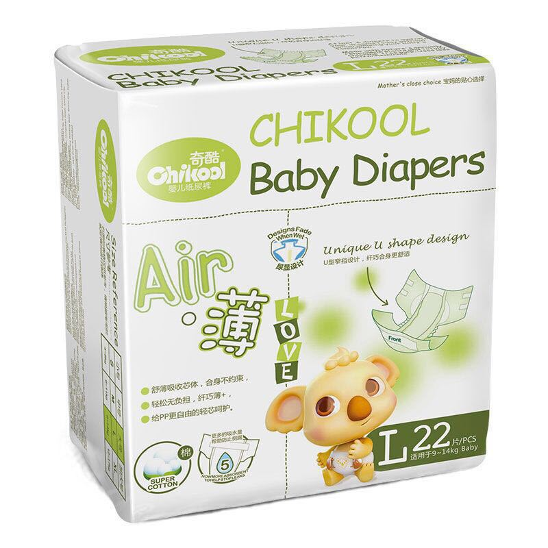 Qiku [Air * Thin] Diapers Ultrathin Breathable Infant Baby Diapers Non-Pull Up Diaper