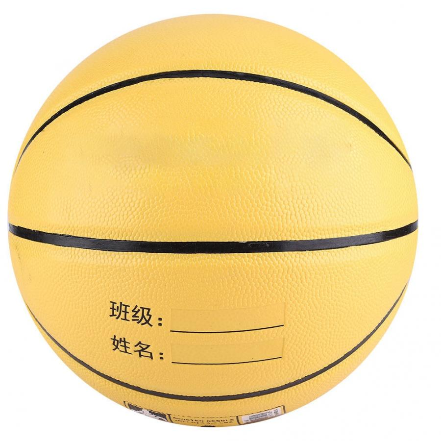PVC 5th Cool Smiley Basketball High Elastic Wear-resistant Leather Ball Yellow