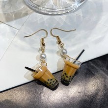Japanese Pearl Milk Tea Net Red Earrings Female Personality Creative Lovely Interesting Earrings Simple Temperament korean цены