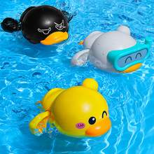 3PCS Bathroom Bath Baby Toys Summer Swimming Children Play Water Cute Little Funny Duck Toys Clockwork Rowing Toys For Kid Gifts