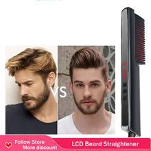 3 в 1 ЖК выпрямитель для бороды волос Расческа электрическая
