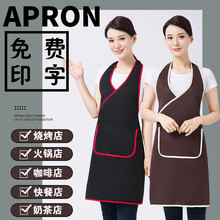 Waiters Work Apron Custom Logo Hot Pot Barbecue Fast Food Restaurant Kitchen Household Neck Bib