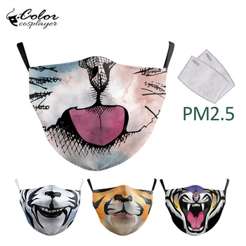 Color Cosplayer Adult Face Masks Animal Tiger Print Washable Mask PM 2.5 Protective Dust Fabric Mask Reusable Mouth Muffle